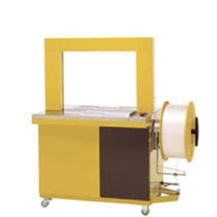 AQ-7-AQ-7 Automatic Strapping Machine