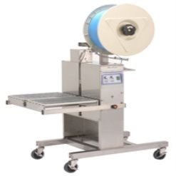 D-53M2-D-53M2 Semi-Automatic Stainless Steel Strapping Machine