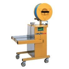 D-53Y2-D-53Y2 Semi-Automatic Side Seal Strapping Machine