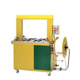 RQ-8A-RQ-8A Fully Automated Strapping Machine