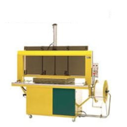 RQ-8CR/FB-RQ-8CR/FB Fully Automated Strapping Machine for Compressible Materials