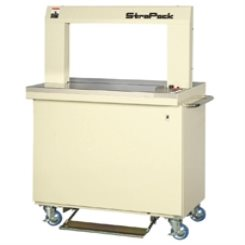 RQ-8IR3-RQ-8IR3 High-Speed Printing and Mailing Strapping Machine
